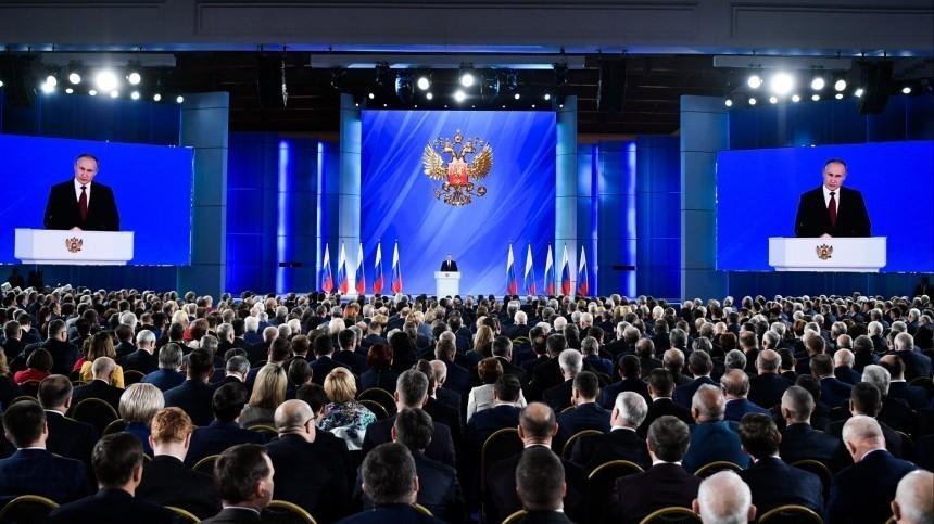 Послание Путина кФедеральному собранию пройдет впроверенном месте