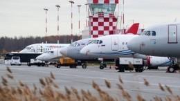 Стала известна дата возможной приостановки авиасообщения сТурцией