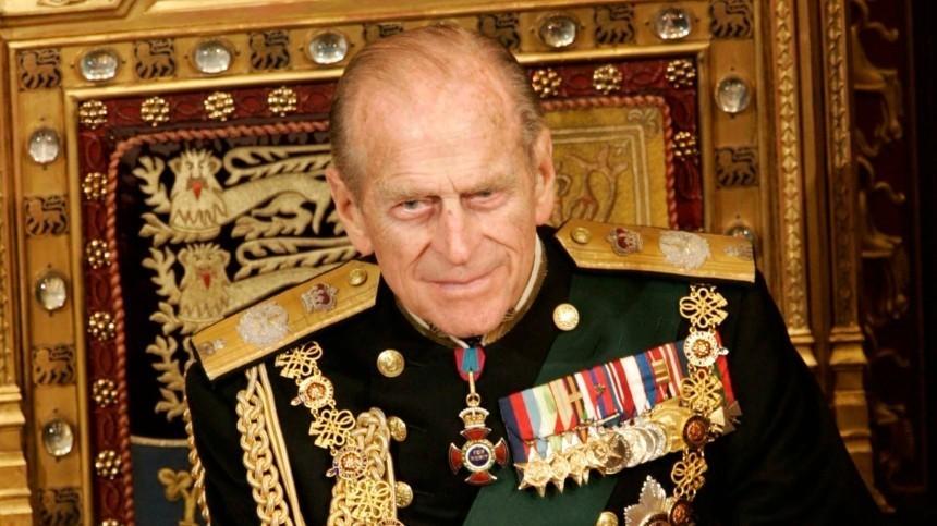 Потомок Романовых: как связан принц Филипп сроссийской императорской семьей?