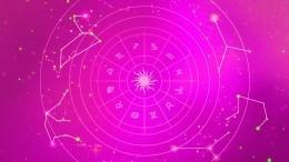 Астропрогноз для всех знаков зодиака нанеделю с12 по18апреля