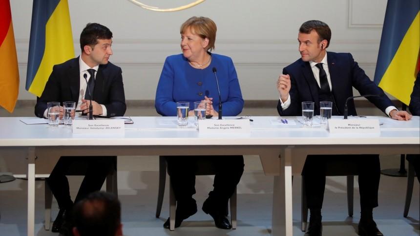 Встречу Зеленского, Меркель иМакрона поДонбассу анонсировали вКиеве