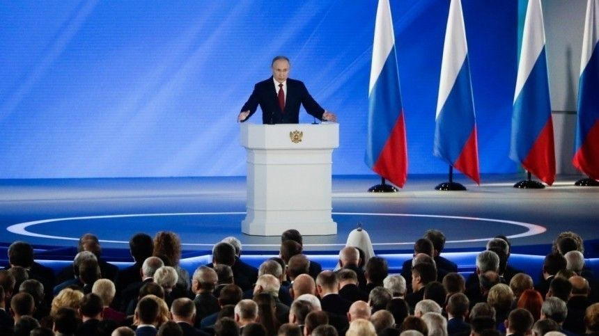 Как послания Путина кФедеральному собранию в2019 и2020 годах изменили жизнь россиян