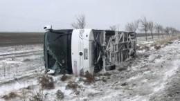 Смертельное ДТП савтобусом, ухудшение ситуации сCOVID-19: наТурцию обрушились несчастья