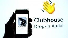 Хакеры «слили» всеть личные данные 1,3 миллиона пользователей Clubhouse