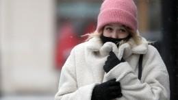 Синоптик рассказал огрядущем похолодании вЕвропейской части России