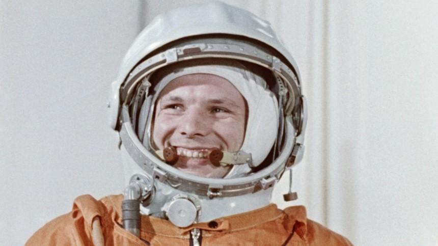 ВСША рассказали, как Юрий Гагарин «создал» интернет