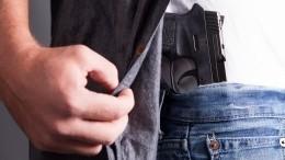 Подросток открыл стрельбу вшколе Петербурга