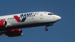 Вылетевший вПетербург самолет возвращается вСочи потехническим причинам