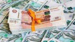 Россияне смогут предложить дизайн новых банкнот впроекте «Известий»