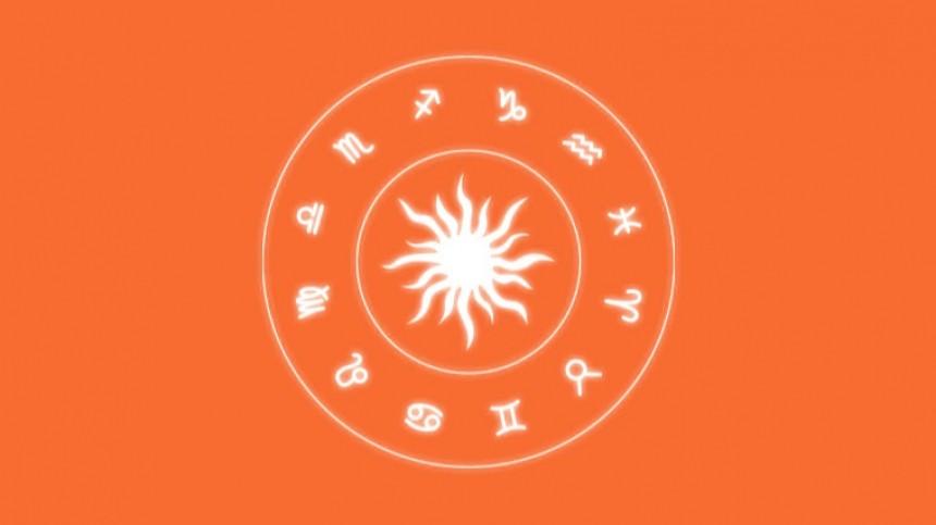 🧙♀ Гороскоп насегодня, 12апреля, для всех знаков зодиака