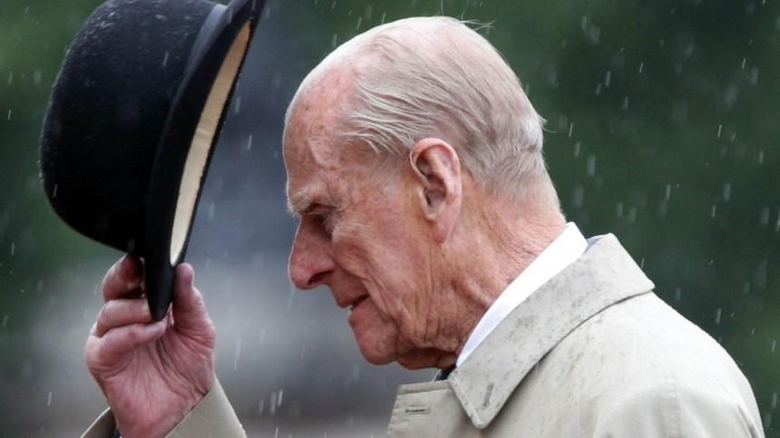 Принц Филипп обратился снаставлениями кЧарльзу незадолго досмерти