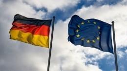 Немецкая партия выступила завыход Германии изЕвросоюза