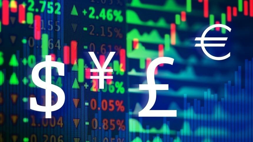 ВФРС США оценили перспективы роста экономики страны в2021 году