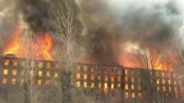 Площадь пожара на«Невской мануфактуре» выросла до1500 квадратных метров