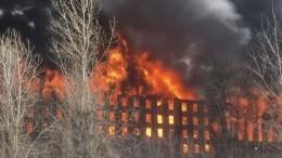 Тело погибшего найдено вполыхающем здании «Невской мануфактуры» вПетербурге