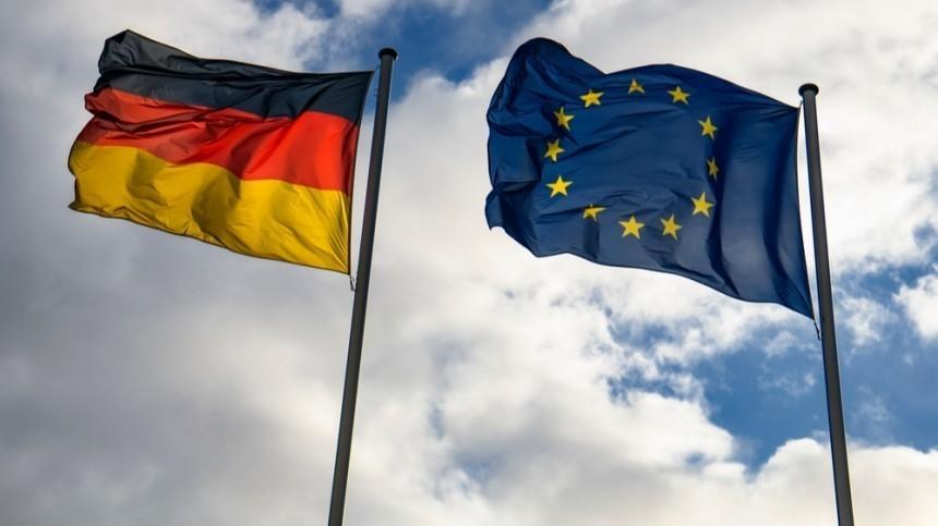 Закат Европы близко? ВГермании заявили овозможном выходе изЕС