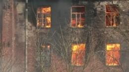 Пожарный погиб при тушении крупного возгорания на«Невской мануфактуре»