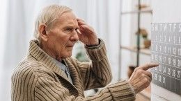 «Умирают быстрее других»: Кто подвержен риску заболеть рассеянным склерозом икак его лечить