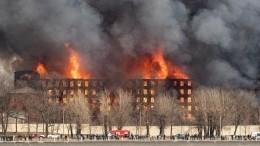 Пожарные разбирают завалы после пожара в«Невской мануфактуре» вПетербурге