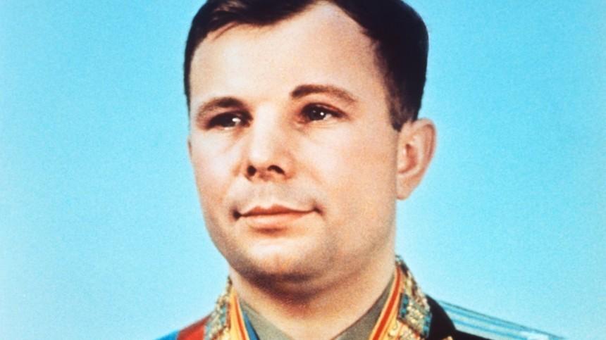 Забыли Гагарина: посольство РФпристыдило Госдеп словами Кеннеди