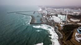 Япония решила слить воду саварийной АЭС «Фукусима-1» вокеан