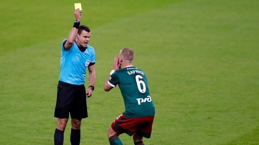 «Спартак» требует наказать судью матча с«Локомотивом» занарушение регламента