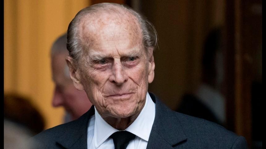 Какое наследство оставил принц Филипп потомкам икому оно достанется?