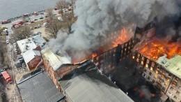 Расследование пожара: наместе «Невской мануфактуры» планировали жилой комплекс