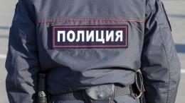 ВЯрославле полиция провела обыски уруководителей ячейки «Свидетелей Иеговы»*