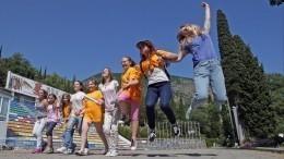 Детские лагеря Крыма начнут принимать отдыхающих издругих регионов