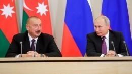 Алиев сообщил освоем разговоре сПутиным об«Искандерах»