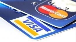 Сомнений невызывает: ВКремле оценили вероятность ограничения Visa иMastercard