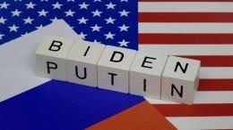 ВБелом доме оценили сроки проведения саммита Путина иБайдена