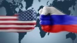 Президент США высказал заинтересованность внормализации отношений сРоссией