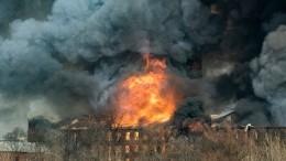 Как идет расследование пожара на«Невской мануфактуре» вПетербурге?