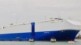 Иран атаковал израильское торговое судно вАравийском море