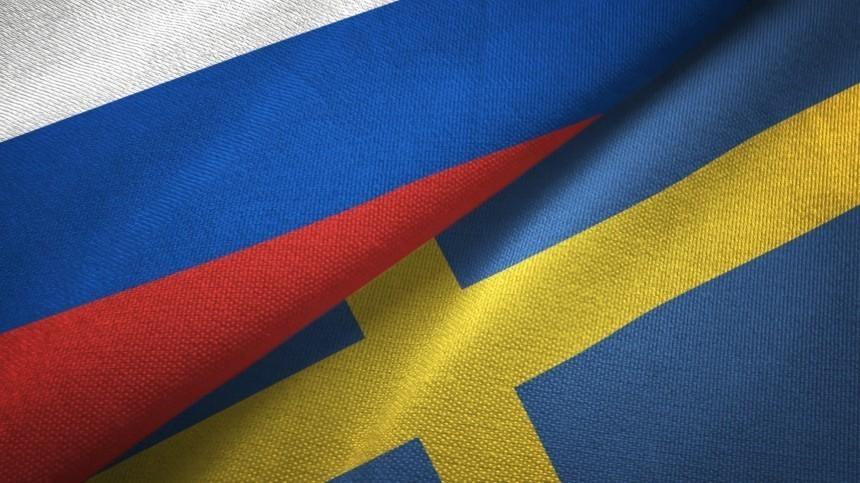 Россия разберется синформацией овызове посла вМИД Швеции