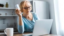 Предупредите дедушек ибабушек: самые опасные схемы мошенников для пенсионеров