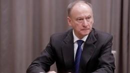 Патрушев заявил овозможном начале боевых действий наУкраине при поддержке США