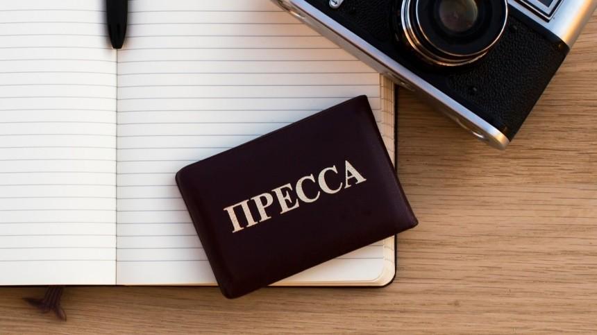 Двух сотрудничающих сроссийскими СМИ журналистов вызвали надопрос вЛатвии