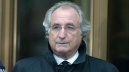 Конец «аферы века» Бернарда Мэдоффа: осужденный на150 лет мошенник умер вСША