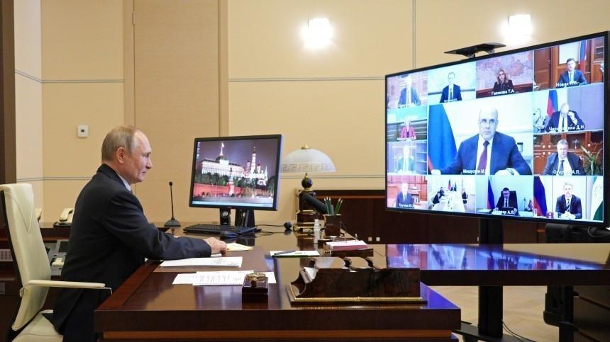 Совещание поподготовке заседания президиума Госсовета состоялось вМоскве