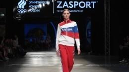 Вкакой форме сборная России поедет наОлимпиаду вТокио