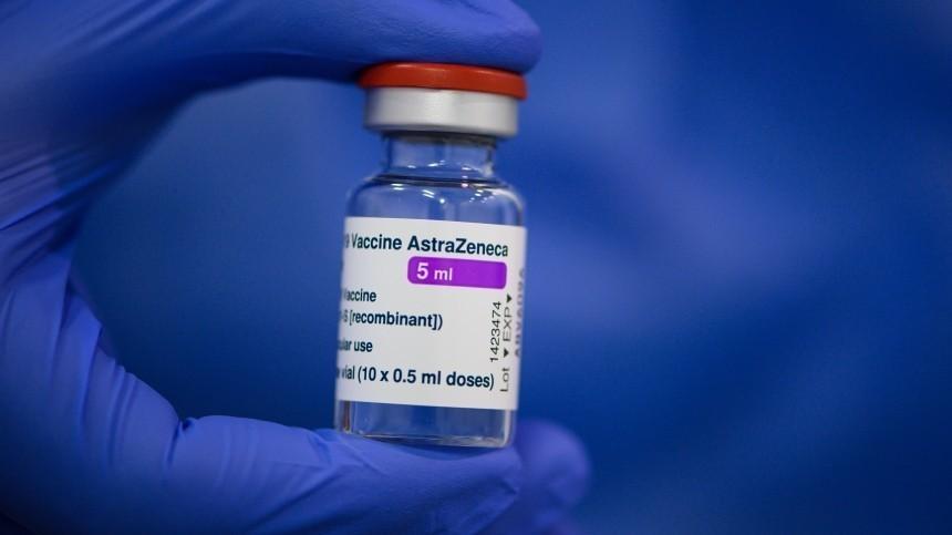 Латвия заинтересована впокупке забракованной партии вакцины AstraZeneca