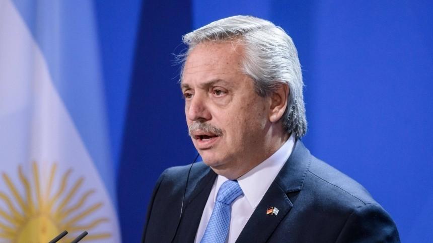 Президент Аргентины легко перенес коронавирус благодаря «Спутнику V»