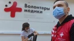Всероссийский форум волонтеров-медиков стартовал вПодмосковье