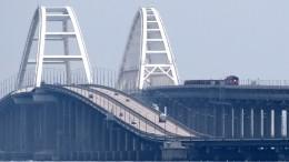 Минфин США ввел санкции против крымских чиновников, силовиков ибизнеса