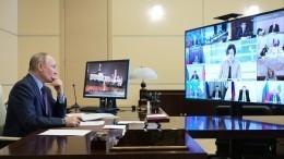 Путин поручил разработать методику оценки качества жизни людей