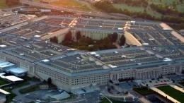 ВПентагоне оценили риски российского «вторжения» наУкраину