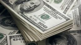 МИД РФ: США ставят под сомнение целесообразность применения доллара
